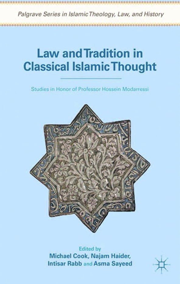 research paper about women in islam