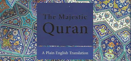 Book Review: Innovative way of understanding the Qur'an