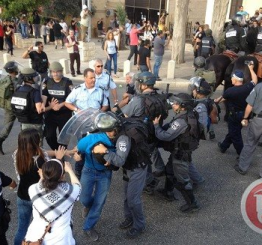 Israel: Sixteen protesters arrested in Haifa