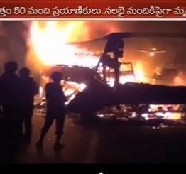 India: 44 charred to death as bus catches fire in Andhra Pradesh