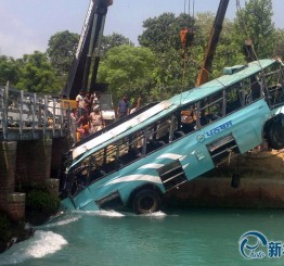 India: Delhi-Amritsar bus plunges into Bhakra canal, 25 feared dead