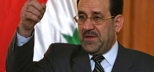 Iraqi Prime Minister al-Maliki offers general amnesty to undermine militants