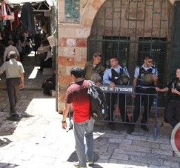 Palestine: Nine injured in Bethlehem clashes
