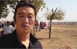 World condemns IS beheading of Japanese journalist Goto
