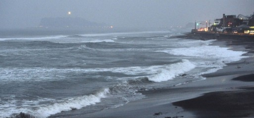 Japan: Typhoon Wipha kills several, but misses Tokyo and Fukushima