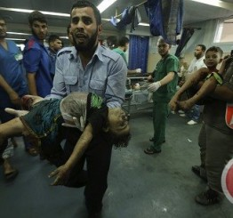 Palestine: Israeli 'massacre' in Gaza City, 40 killed Sun