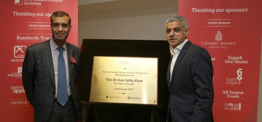 Mayor launches East London Mosque archives strong-room