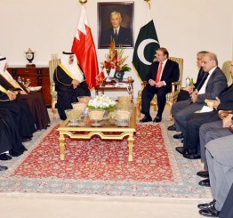 Pakistan: King of Bahrain signs six agreements on cooperation with Pakistan