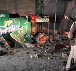 Pakistan: One killed, 20 injured, in Quetta blast