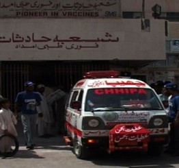 Pakistan: Three killed in firing, violent incidents in Karachi