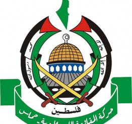 "Egypt lists Hamas as ""terrorist organization"""
