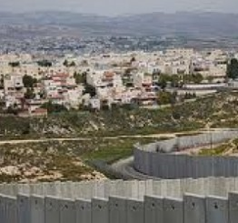 Palestine: Israel to build 64 new settlement units in Jerusalem