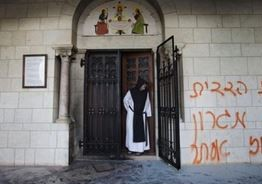 Palestine: Israelis write racist graffiti in Be'er As-Sabe'