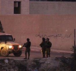 Palestine: Israeli soldiers kidnap 11 Palestinians in West Bank