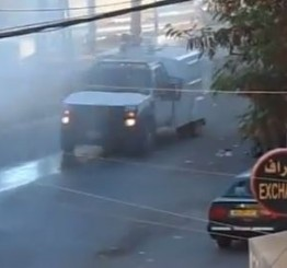 Palestine: Israeli soldiers invade Palestinian communities in Jerusalem