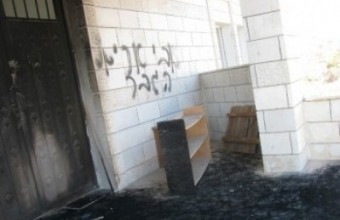 Palestine: Israeli settlers vandalise Christian and Muslim holy sites