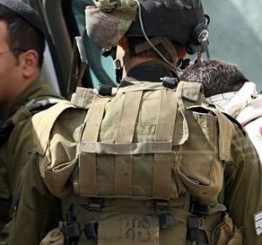Palestine: Palestinian kidnapped by Israeli forces in Ramallah