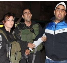 Palestine: Six Palestinians kidnapped in West Bank
