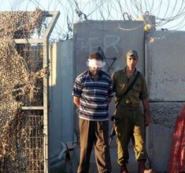 Palestine: Israeli soldiers kidnap six Palestinians in W Bank