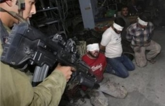 Palestine: Several kidnappings and interrogations across West Bank & Jerusalem