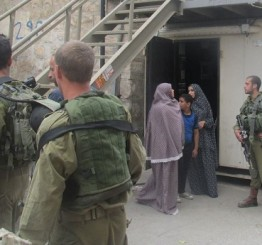 Palestine: Thirteen Palestinians kidnapped by Israeli forces in West Bank