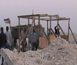 Palestine: Jerusalem Gate village demolished for 4th time