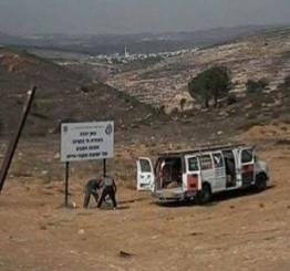 Palestine: Israeli army confiscates Palestinian lands near Bethlehem