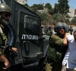 Palestine: Palestinian injured, two kidnapped by Israeli forces near Nablus