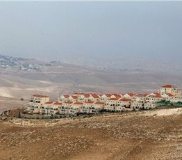 Palestine: 2,500 new illegal settlements in West Bank