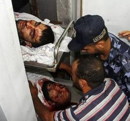 Palestine: Two Palestinians assassinated by Israeli missiles in central Gaza
