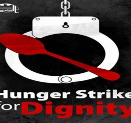 Palestine: Thousands of Palestinian prisoners begin hunger strike