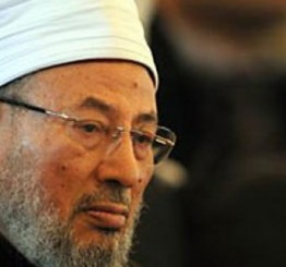 "Qatar: Interpol urged to ""rapidly"" remove Qaradawi from wanted list"