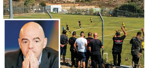 Fifa head succumbs to Israeli pressure on illegal settlement teams
