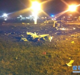 Russia: Air crash in Kazan confirmed to have killed all 50 people on board