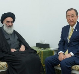 Iraq: UN Secretary-General meets Ayatullah Al-Sistani for the first time in Najaf