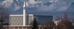 Slovenia's first mosque opens after 50 years of opposition