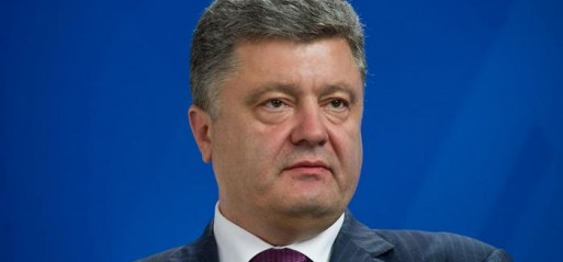 Ukraine: Poroshenko takes oath of office as new president