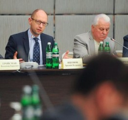 Ukraine round table talks end without tangible results