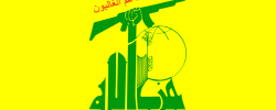 Hizbullah banned under the guise of anti-Semitism