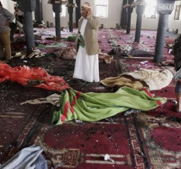 Yemen: 140 Shia Muslims killed in mosque bombings