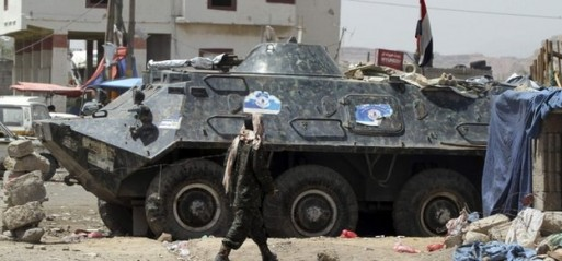 Yemen: Nine killed in armed clashes near presidential palace