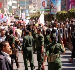 Yemen: Six killed, nine wounded in clashes