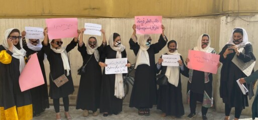 Afghanistan: Women stage 'silent protest' in support of girls' education