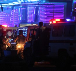 Afghanistan: 10 dead, 29 wounded in bomb, gunfire attack in Kabul