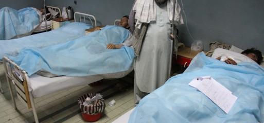 Afghanistan: Over 900 children killed in 2016 violence
