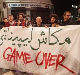 Algerian President Abdelaziz Bouteflika resigns