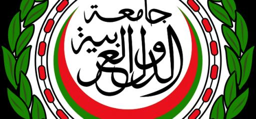Arab League slammed for not condemning UAE-Israel deal