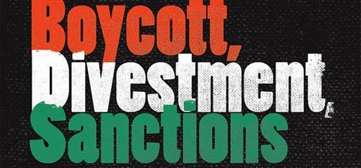 BDS successfully lobbies US police to cancel Israel trip