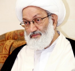Bahrain revokes citizenship of prominent Shia Muslim scholar