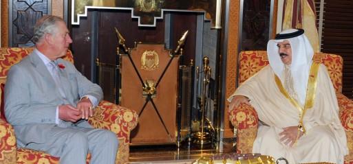 Bahrain: Prince of Wales inaugurates 'military base' in Bahrain
